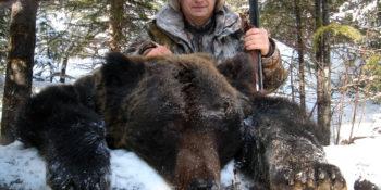 Календарь охоты